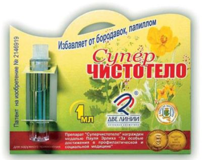 Viferon kenőcs papillómákhoz intim helyeken)