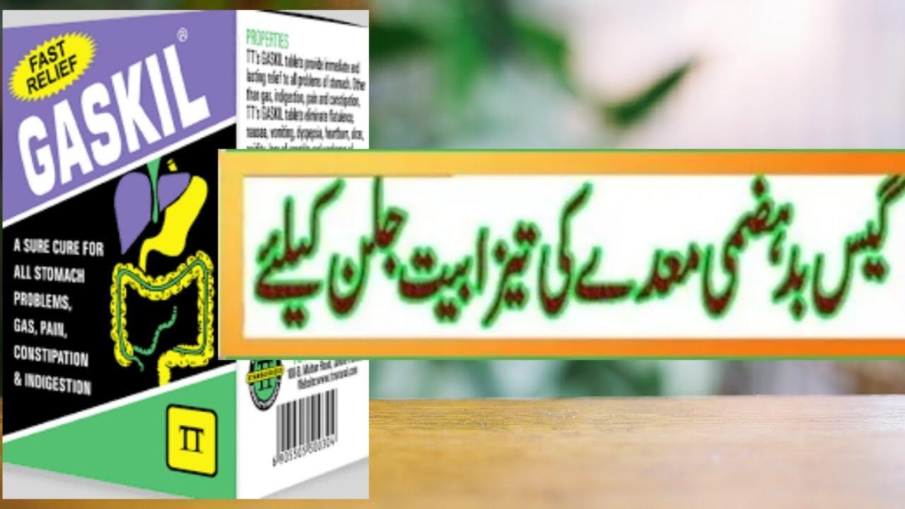 A zentel tabletta urdu nyelven használható