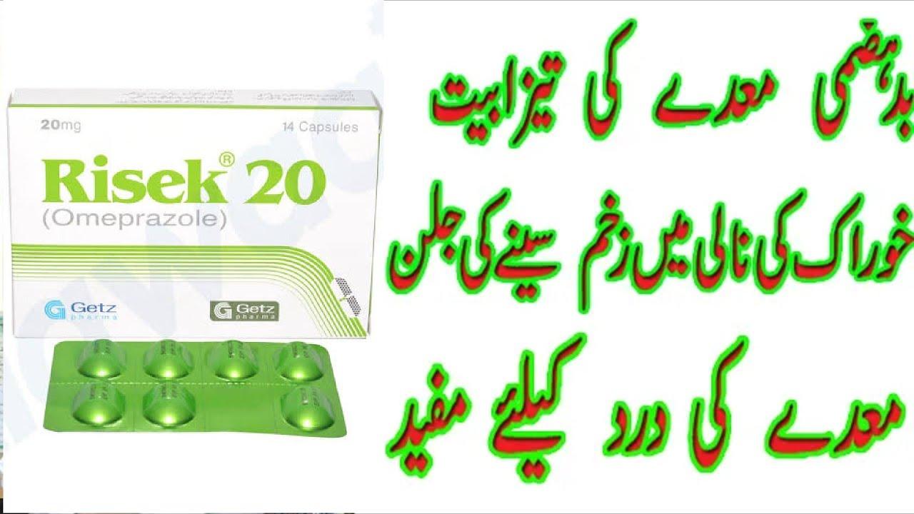 A zentel tabletta urdu nyelven használható giardia kat medicijnen