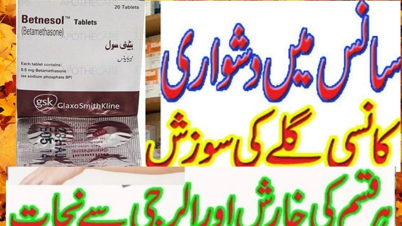 Kóros hegek Szemölcsök ka kezelése urdu nyelven