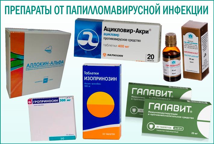 metiluracil kúpok a genitális szemölcsökből